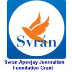 Svran-Apeejay Journalism Foundation Grant For Journalists