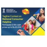 Tagline Contest on National Consumer Helpline