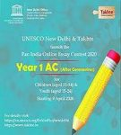Takhte And UNESCO PAN INDIA ONLINE ESSAY CONTEST 2020