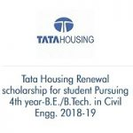 Tata Housing Renewal Scholarship For Student Pursuing 4th year-B.E./B.Tech