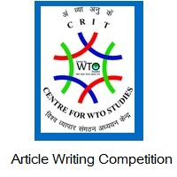 The Centre for WTO Studies (CWS) Article Writing Competition