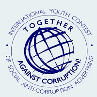 The International Youth Contest of Social Advertising Against Corruption