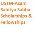 USTM-Asam Sahitya Sabha Scholarships & Fellowships