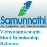 Vidhyasamunnathi Merit Scholarship Scheme 2020-2021