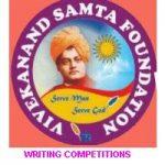 Vivekanand Samta Foundation SWAMI VIVEKANAND ARTICLE WRITING COMPETITION