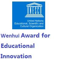 Wenhui Award for Educational Innovation 2019