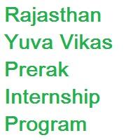 Yuva Vikas Prerak Internship Program (RYVP) 2019-20